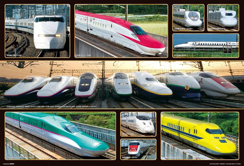 Más asequible 1000 piece piece piece collection Shinkansen 61-372 (japan import)  100% garantía genuina de contador