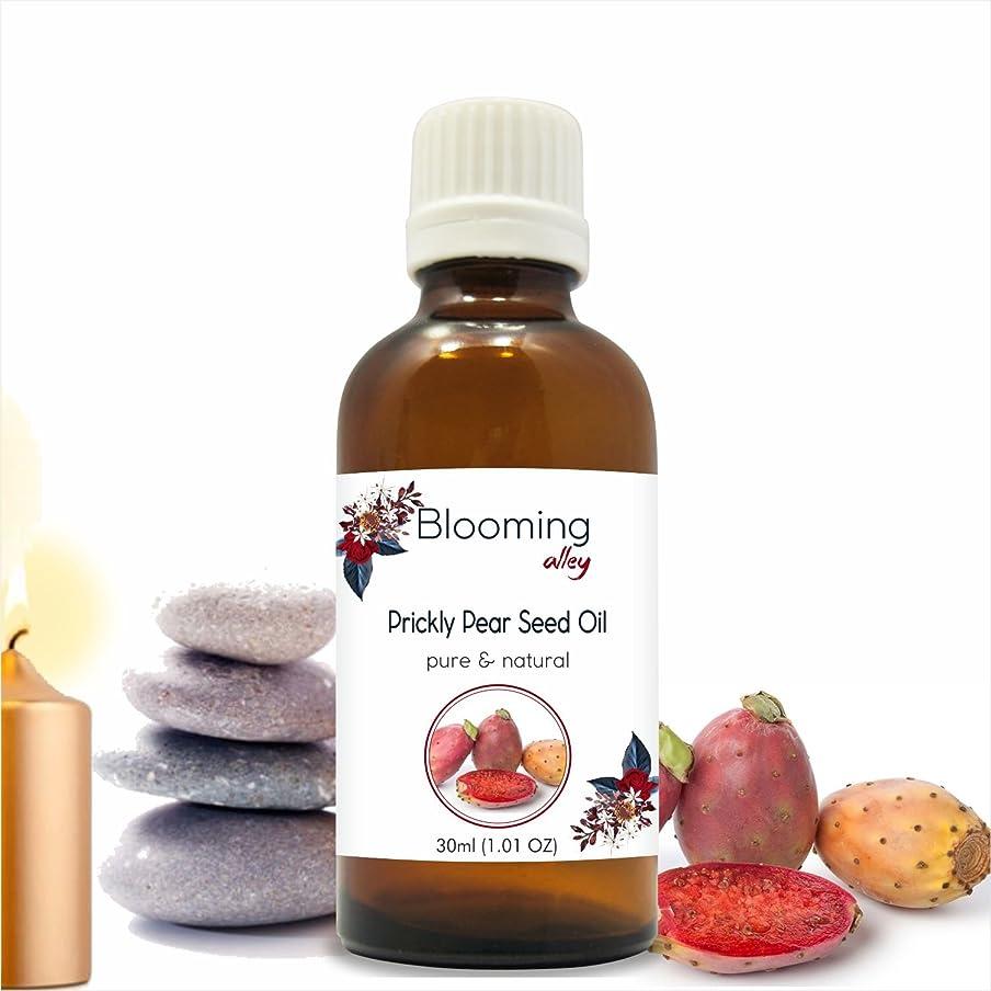 静かな中世の十一Prickly Pear Seed Oil (Opuntia Ficus-Indica) Carrier Oil 30 ml or 1.0 Fl Oz by Blooming Alley