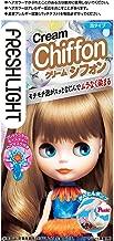 Fresh Light Bubble Hair Color - Cream Chiffon