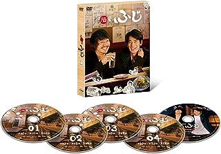 居酒屋ふじ DVD BOX