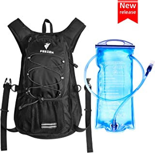 Feezen Insulated Hydration Backpack Pack with 2L BPA Free Bladder - Keeps Liquid Cool up to 4 Hours – for Running, Hiking, Cycling, Camping