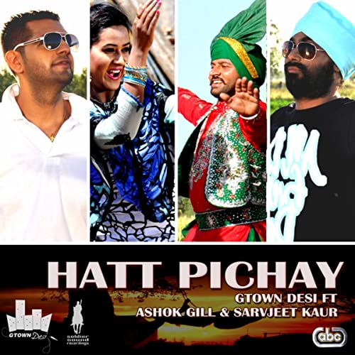 Hatt Pichay