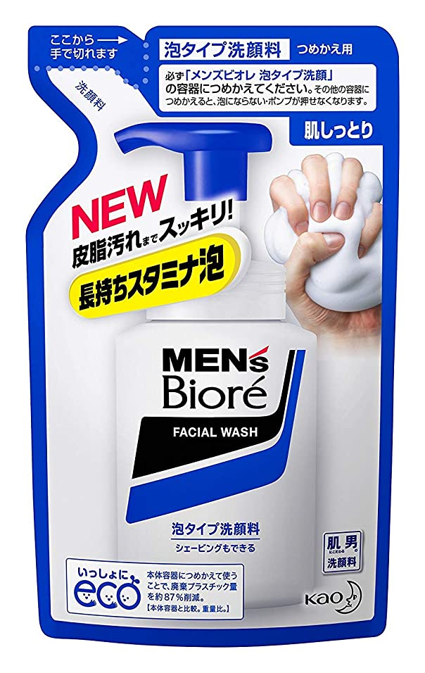配当硬い神学校【花王】メンズビオレ 泡タイプ洗顔 詰替 (130g) ×5個セット