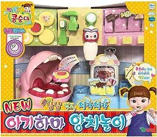 [KONGSUNI] 無茶若々しくコンスンが - 赤ちゃんカバ遊び - Baby Hippo Dentist Play Set Sound Dental Brushing Teeth Toy For Kids [並行輸入品]