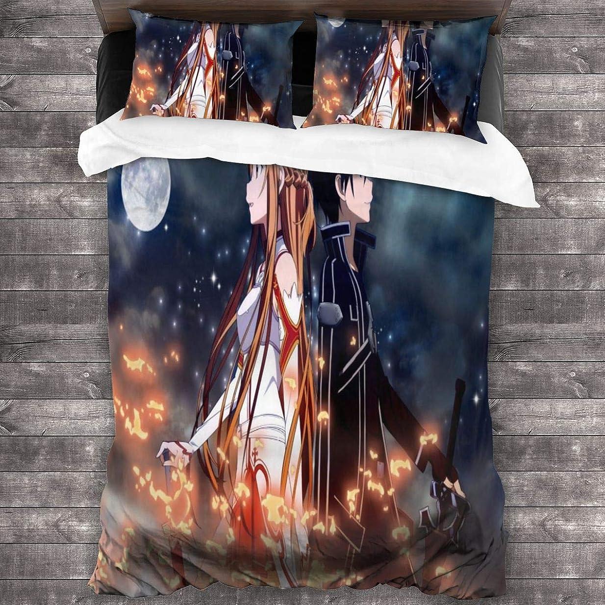 答え宇宙飛行士市民Sword Art Online 子供 布団カバー 3 点セット 掛けふとんカバー ベッド用 ボックスシーツ 和式兼用 寝具カバー 洗い替え 防ダニ