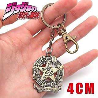 Momoso_Store Jojo Jojo's Bizarre Adventure Jotaro Kujo Killer Queen Arrow Asb Metal Pendant Keychain Keyring Cosplay Collection