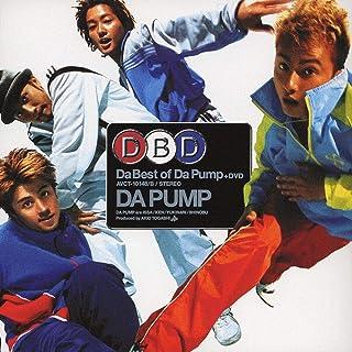 Da Best of Da Pump