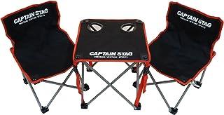 キャプテンスタッグ(CAPTAIN STAG) キャンプ バーベキュー用 机 ジュール コンパクトテーブル チェア セットUC-1702