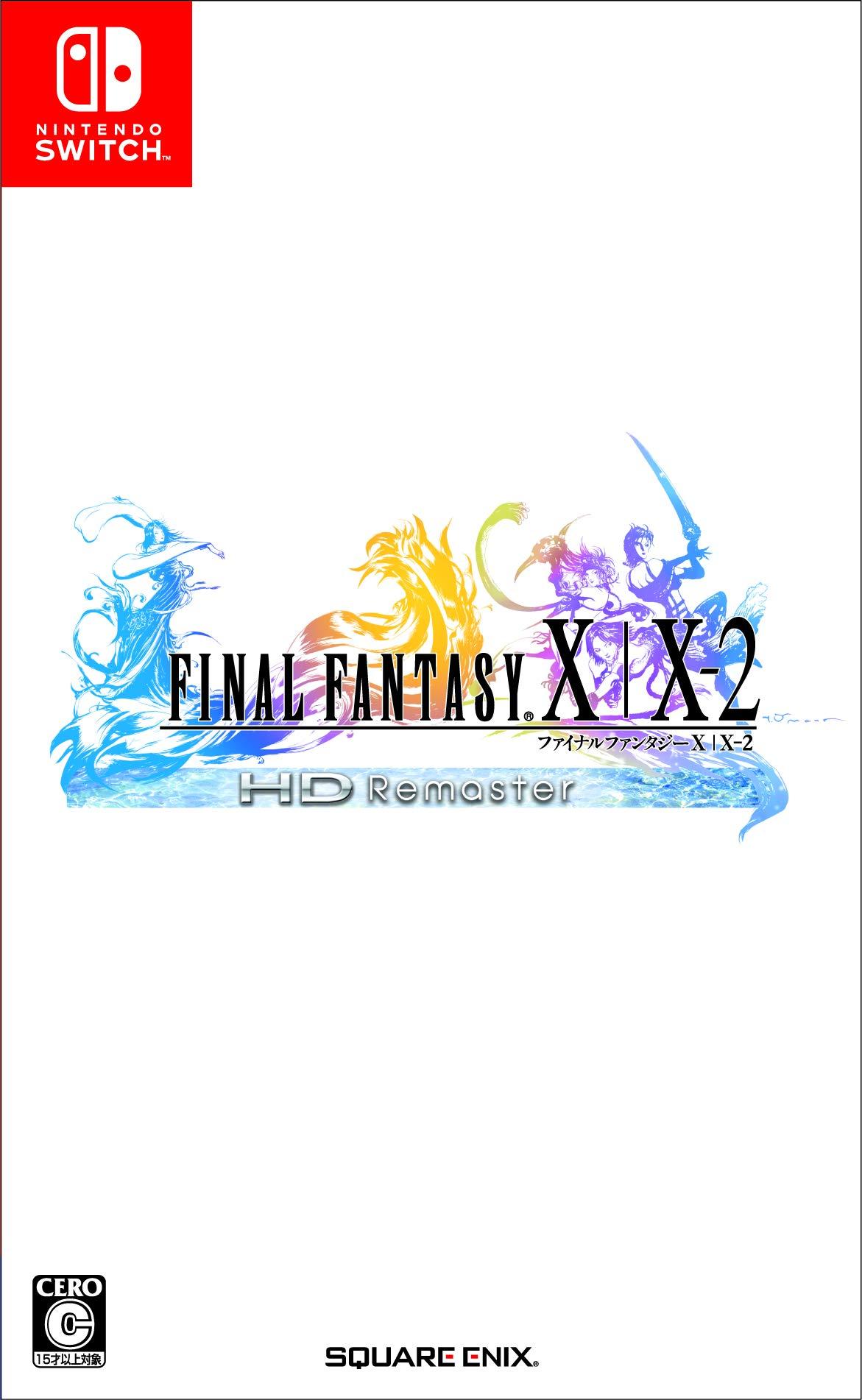 Square Enix Final Fantasy X / X-2 HD Remaster (Multi-idioma) (RegionFree) (Versión Japonesa): Amazon.es: Videojuegos