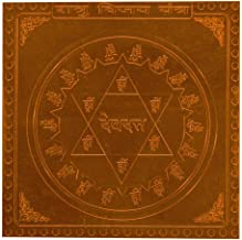 Shatru Vijay Yantra in Thick Copper/Gold Plated/Pure Silver Premium Quality Blessed and Energized (3 Inch X 3 Inch Copper)
