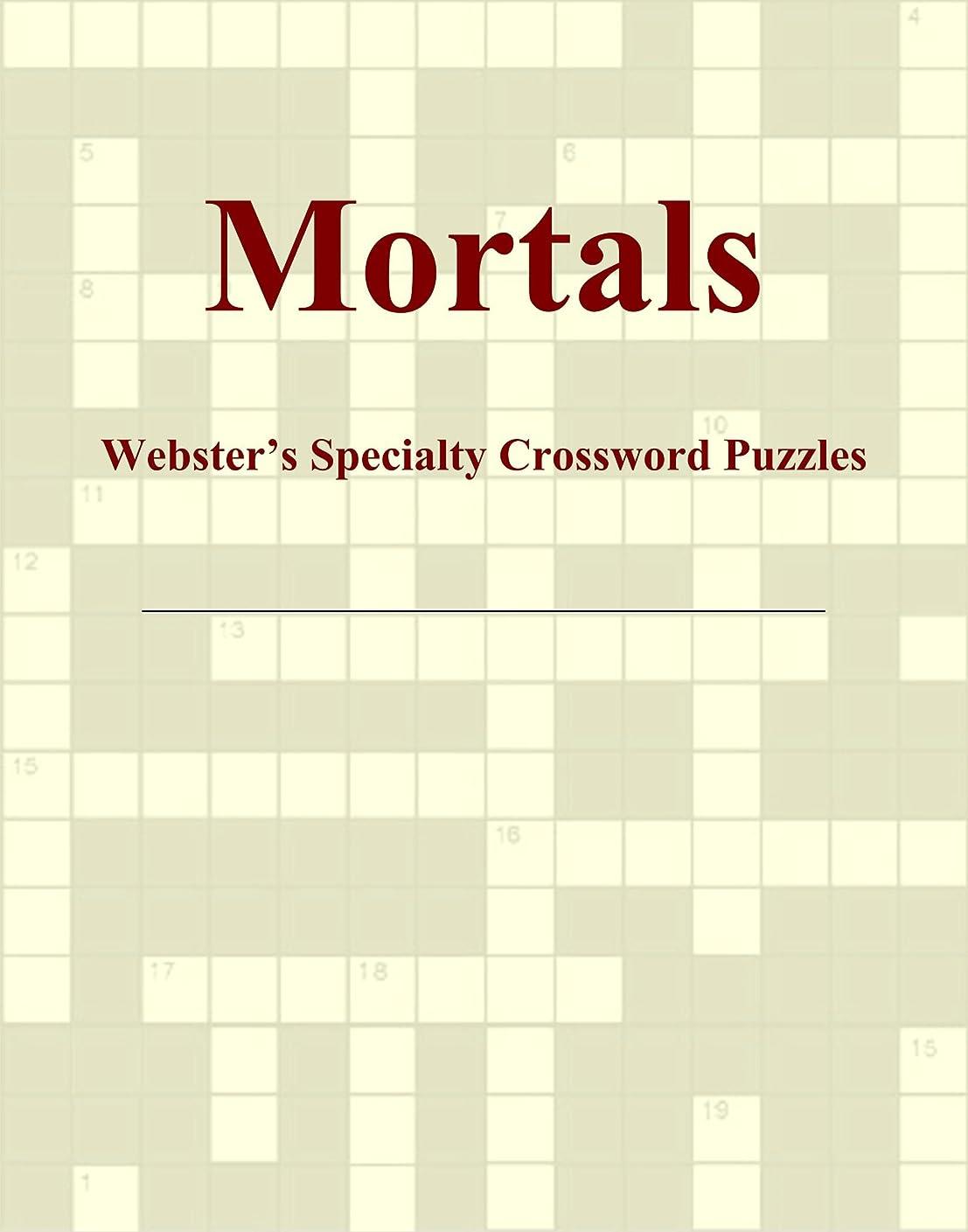 倒産フィールド統計的Mortals - Webster's Specialty Crossword Puzzles