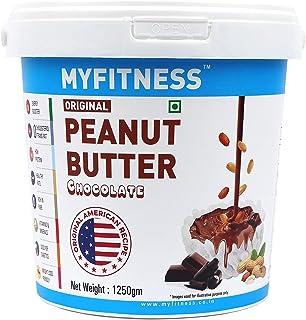 MYFITNESS Chocolate Peanut Butter 1250g (1250g (Single Unit))