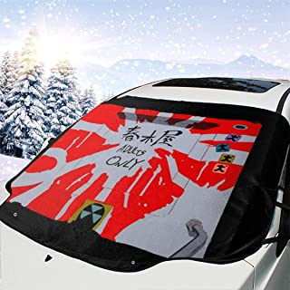 ENXIANGXIJ Akira Adults Only Capsule Car Windshield Snow Cover, Ice Removal Sun Shade, Fit for Universal Cars (58'' X47'')