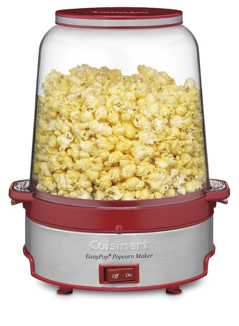 デュアル毎週ノーブルCuisinart CPM-700 EasyPop Popcorn Maker, Red [並行輸入品]