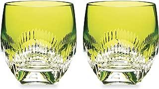 Waterford Mixology Neon Lime Green Tumbler, Pair