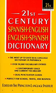 21st Century Spanish-English/English-Spanish Dictionary (21st Century Reference)