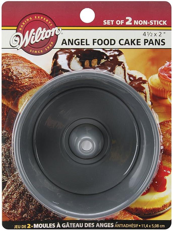 Mini Angel Food Cake Pans 2/Pkg-Round 4.5