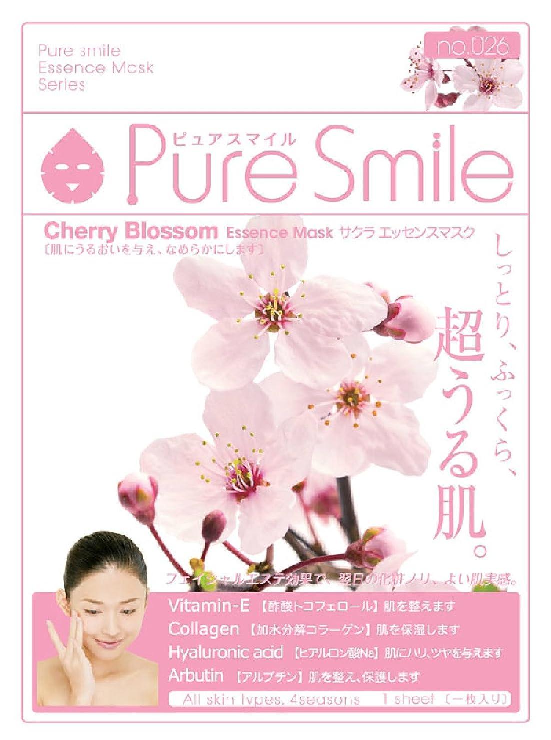 休日にみすぼらしいスペードPure Smile エッセンスマスク サクラ 23ml?30枚