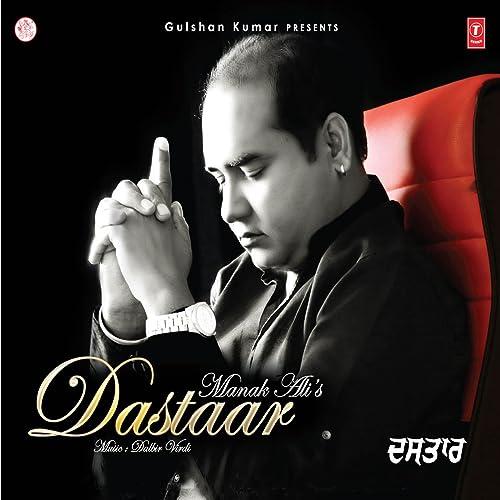 Malik Tere Dar Utte Album   Inout