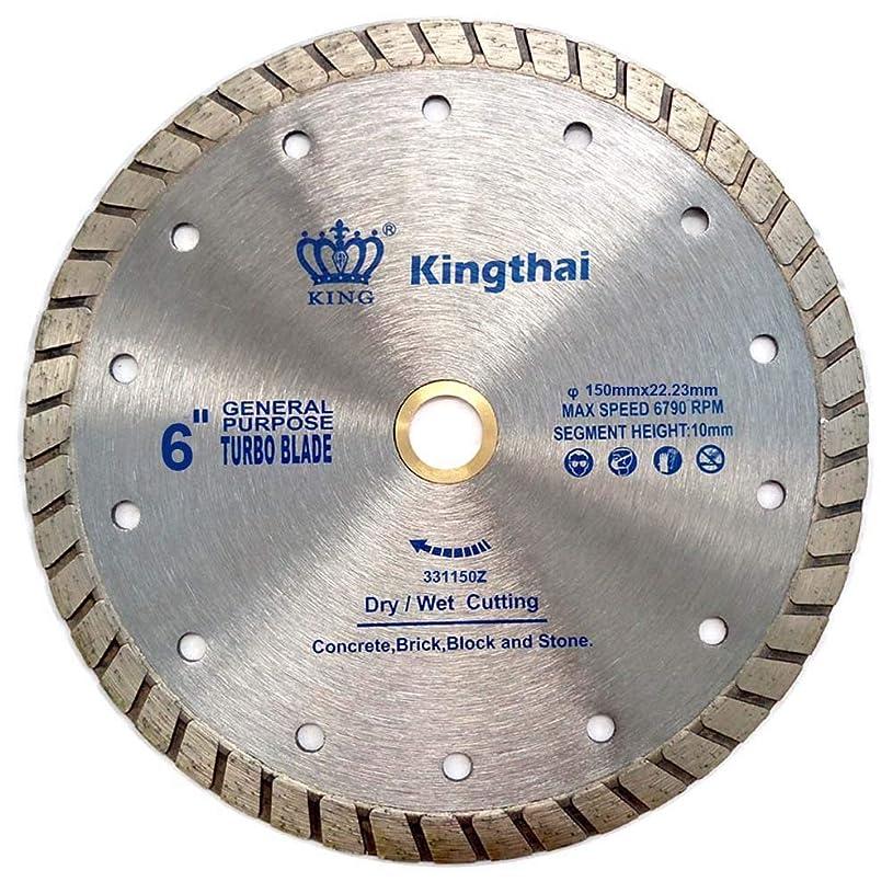 Kingthai 6インチ ターボリム刃 ダイヤモンドブレード 穴径22.23mm-15.875mm コンクリート 石材用