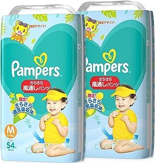 【パンツ Mサイズ】パンパース オムツ さらさら風通しパンツ (6~11kg) 108枚(54枚×2パック) [ケース品]