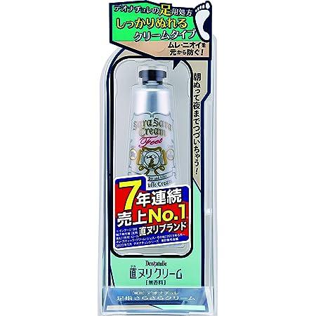 【医薬部外品】デオナチュレ 足指さらさらクリーム 足用 直ヌリ 制汗剤 クリーム クリーム1個
