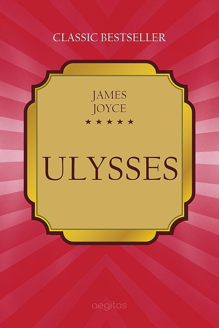 喜びグリーンバック壁紙Ulysses (original edition) (English Edition)
