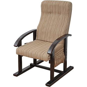 山善 高座椅子 レバー式 リクライニング(背もたれ) 高脚 ハイバック 立ち座りがラク 高さ調節可能 腰にフィットする背もたれ ポケット付き 組立品 ストライプ/ダークブラウン WLZ-55(VS1)*