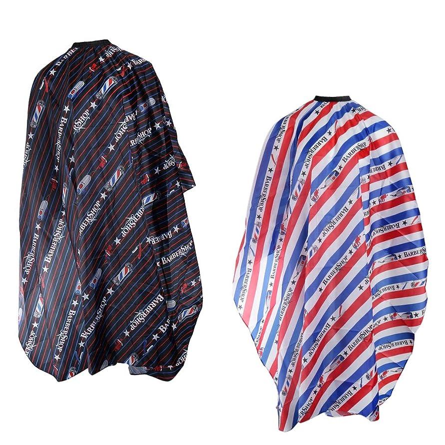 Toygogo 散髪ケープ ヘアカット シャンプーケープ ポリエステル素材 柔らかい 軽量 2個入り