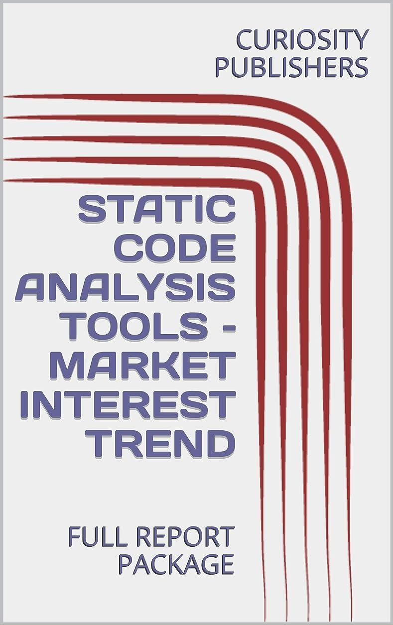 法律小道見捨てられたSTATIC CODE ANALYSIS TOOLS – MARKET INTEREST TREND: FULL REPORT PACKAGE (English Edition)