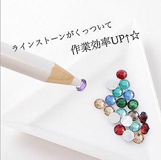 【ネイルウーマン】マジカルペンシル ストーンやパーツを楽々キャッチ? マジックペン デコパーツ