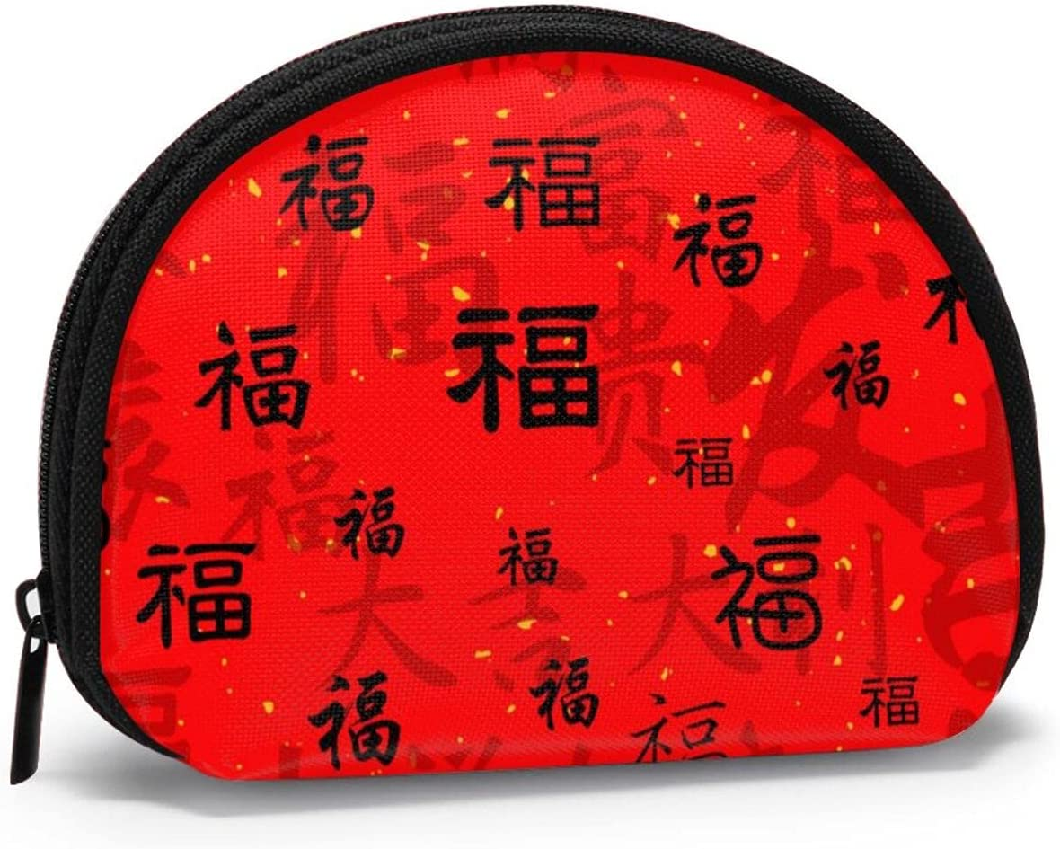 Women Change Coin Fixed price for sale Purse Deluxe Chinese New Good Year Fortune Shell Girl