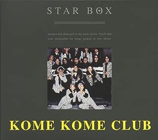 STAR BOX