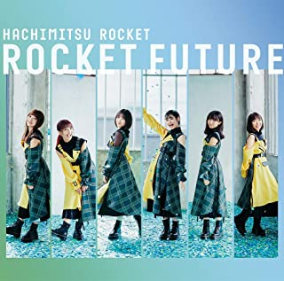 ROCKET FUTURE TYPE B(CD Only)