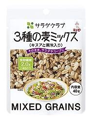 サラダクラブ 3種の麦ミックス(キヌアと黒米入り) 40g