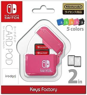 【任天堂ライセンス商品】CARD POD for Nintendo Switch ピンク