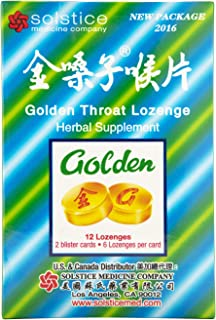 Golden Throat Lozenge Cough Drops (Jinsangzi Houpian) 12 Drops (2g) X 8 Pack