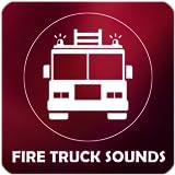 実際の消防車の音