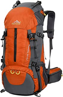 Esup Hiking Backpack, 50L Mountaineering Backpack with 45L+5L Rain Cover