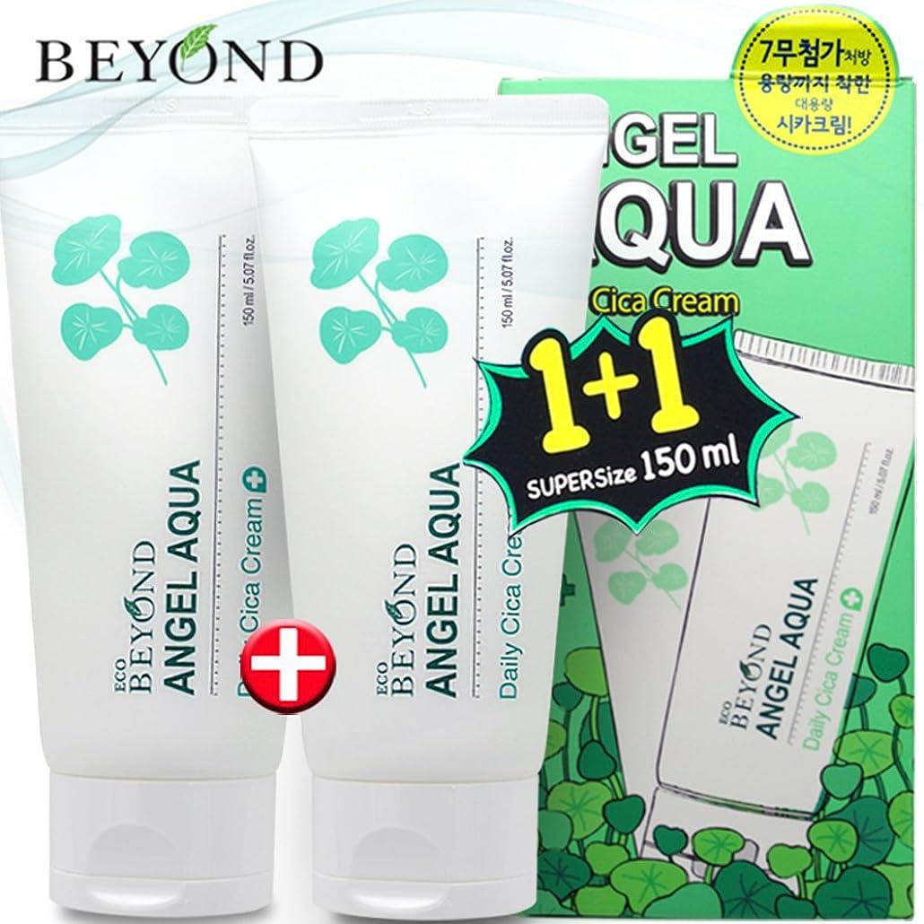 輸血療法才能のある[ビヨンド] BEYOND [エンジェル アクア シカ クリーム スーパーサイズ 150ml*2個セット] Angel Aqua Daily Cica Cream 150ml x 2 [海外直送品]