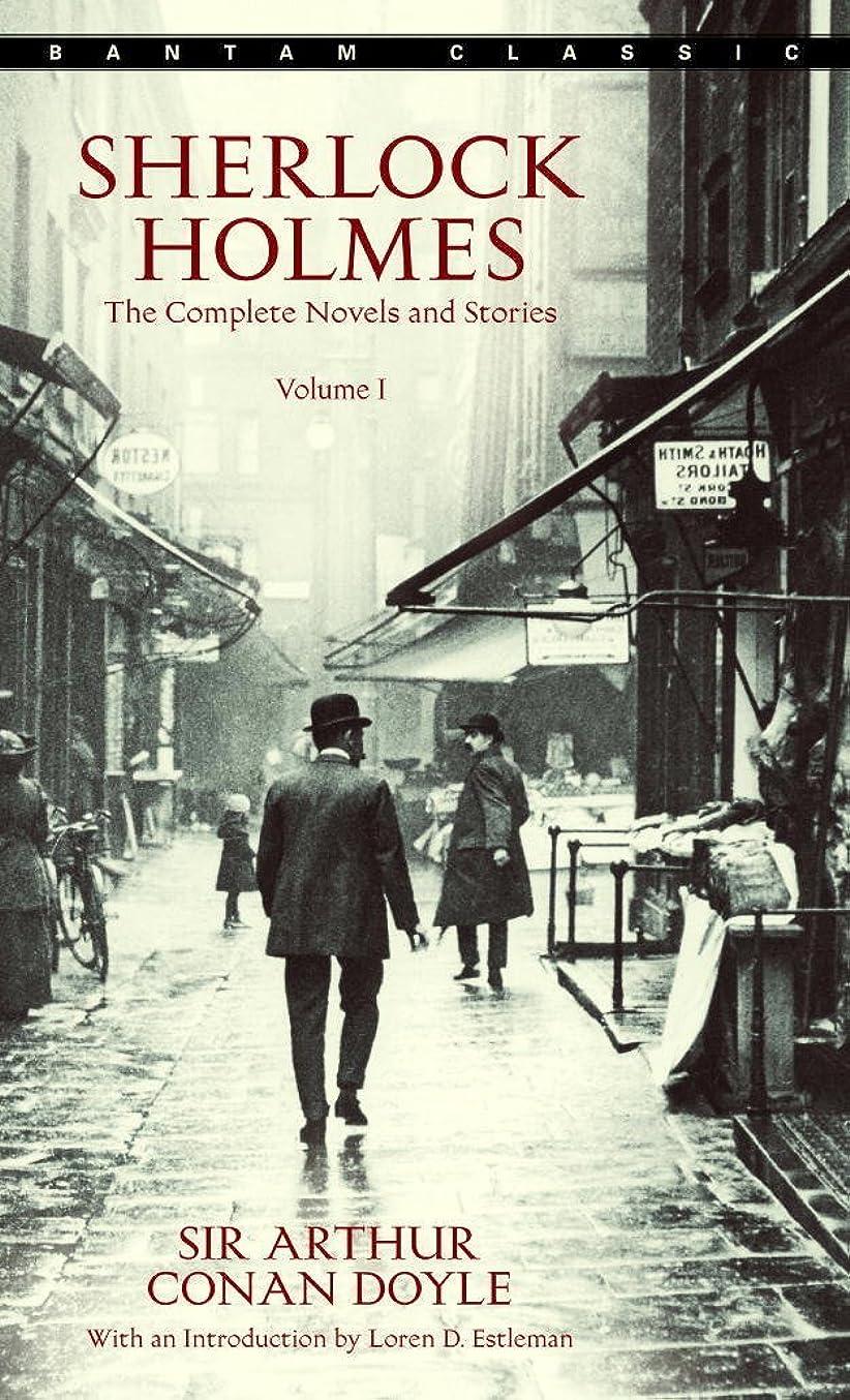 ポイント裁判官ジョリーSherlock Holmes: The Complete Novels and Stories Volume I (Sherlock Holmes The Complete Novels and Stories Book 1) (English Edition)