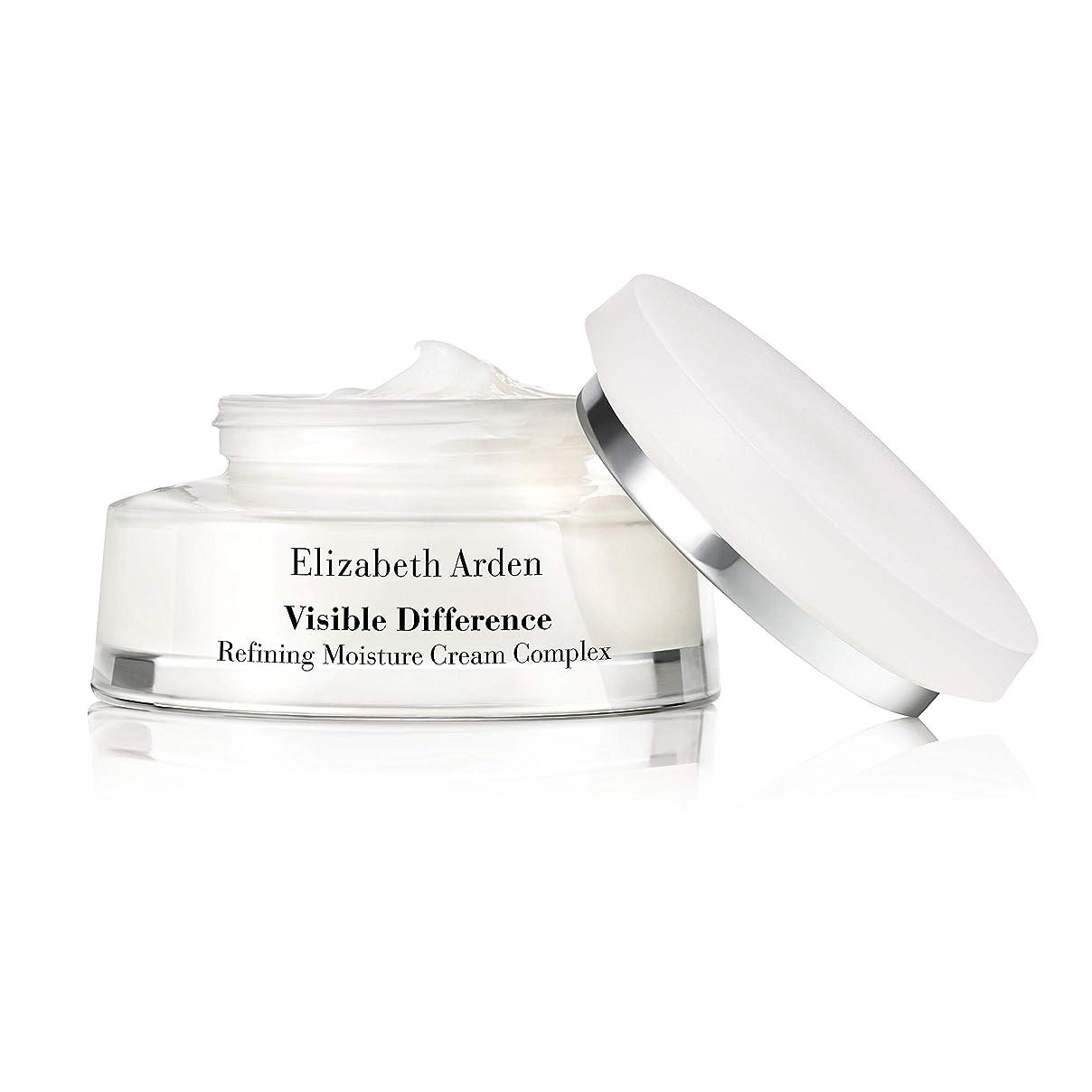 ディスコデザートネットELIZABETH ARDEN VISIBLE DIFFERENCE Refining Moisture Cream Complex 75 ml 2.5 oz