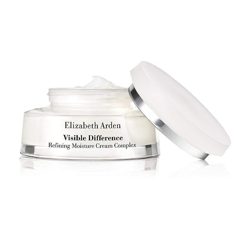 微視的急速な貯水池ELIZABETH ARDEN VISIBLE DIFFERENCE Refining Moisture Cream Complex 75 ml 2.5 oz