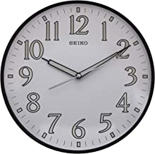 Seiko Black Radium Wall Clock QXA521KN(29 X 29 cm)