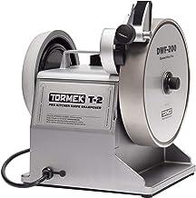 Aiguiseur électrique TORMEK T-2
