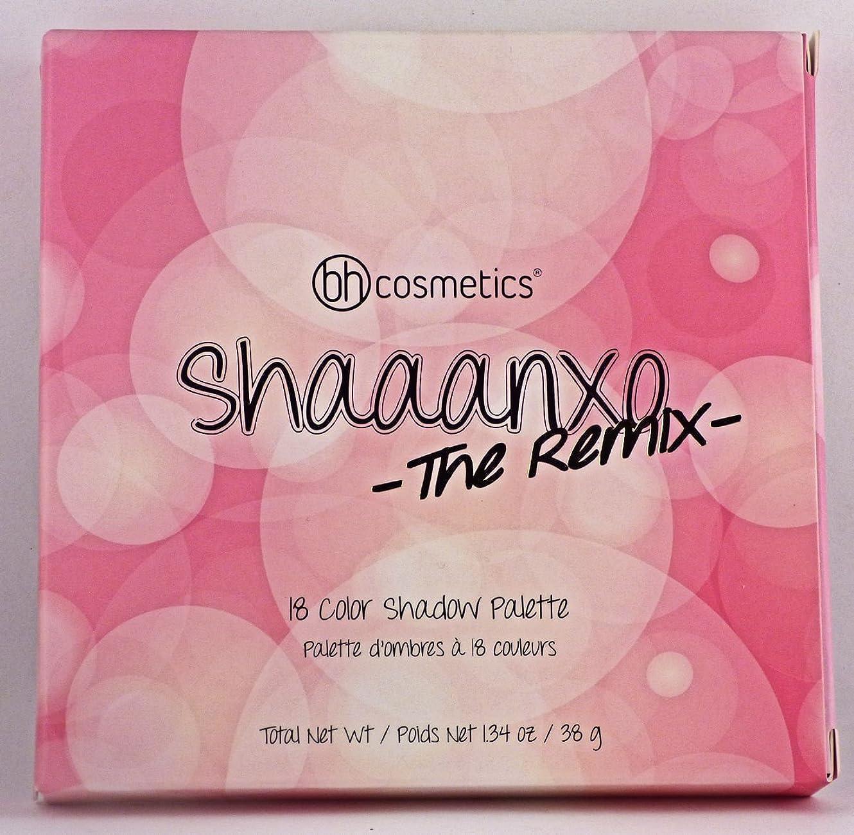 到着する意味のある突然のbhcosmetics shaaanxo the remix リップ18色パレット