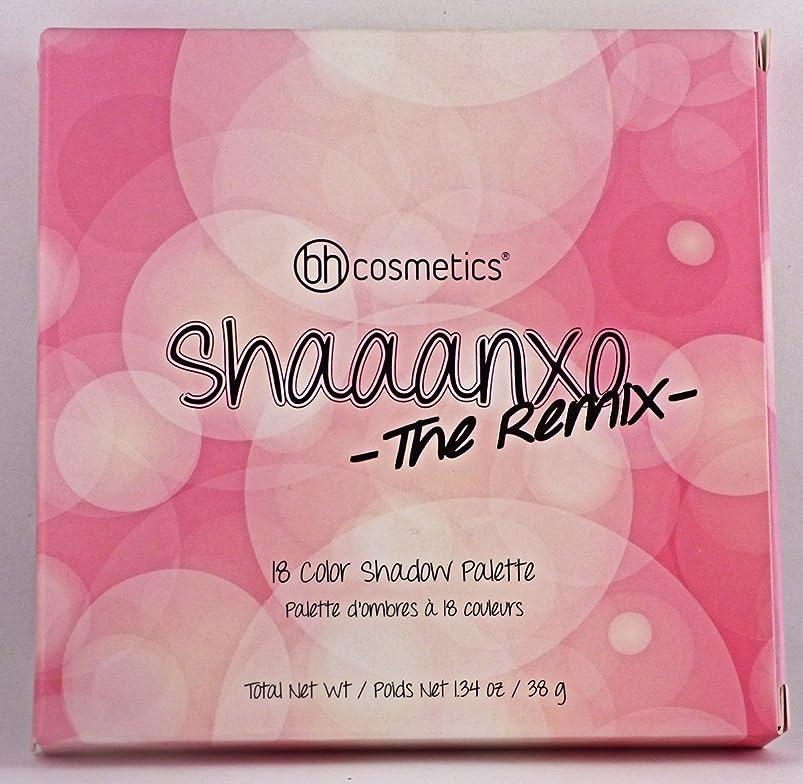 寛大なうまくいけばシートbhcosmetics shaaanxo the remix リップ18色パレット