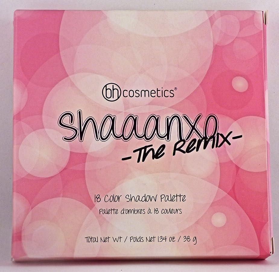 分離する練習差bhcosmetics shaaanxo the remix リップ18色パレット