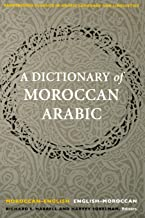 A Dictionary of Moroccan Arabic: Moroccan-English/English-Moroccan (Georgetown Classics in Arabic Languages and Linguistics) (Arabic Edition)