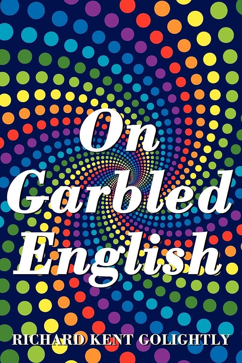 アンタゴニスト禁止詳細なOn Garbled English